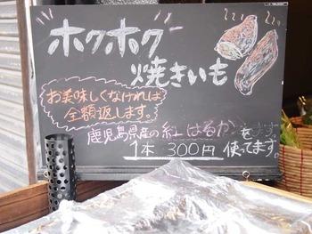 野菜ソムリエコラボ_5