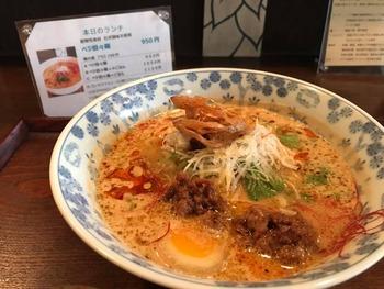 杏zuさん_5