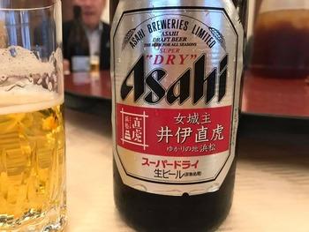 Any協会総会_14