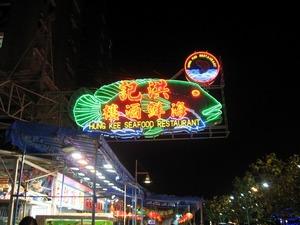西貢でシーフード