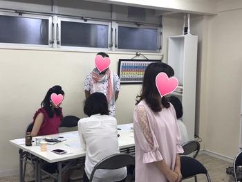 自己紹介セミナー_6