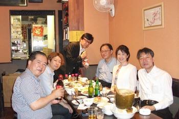 春秋亭で食事会