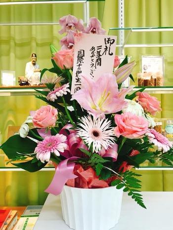 国際12期生からのお祝いのお花