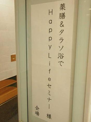 うどん県イベント_2