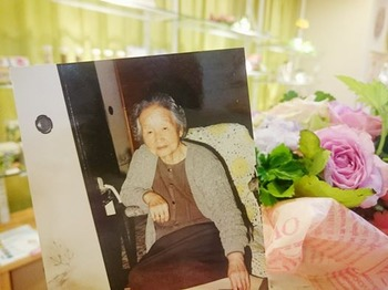 おばあちゃんの命日