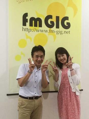 fmGIG