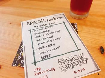 ちぃさんランチ_1