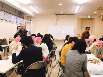 コトハナ自己紹介セミナー_2