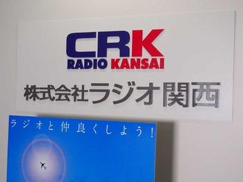 ラジオ関西_4