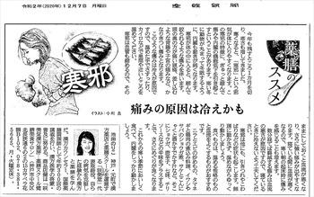 201207_sankei
