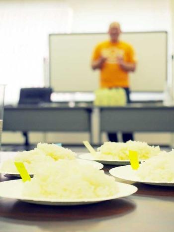 お米セミナー_4