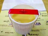 半生ミルクプリン