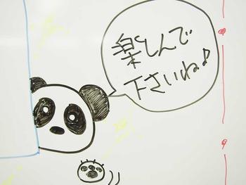 薬膳アフタヌーンティ_6
