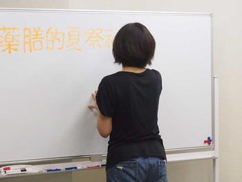 薬膳アフタヌーンティ_4
