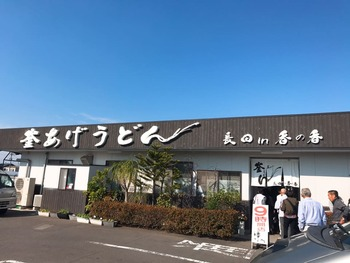 香川で薬膳インストラクター_5