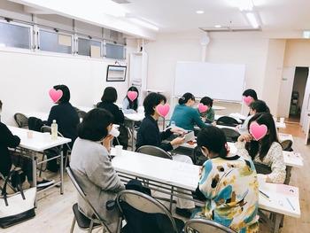 国際薬膳師認定試験_9
