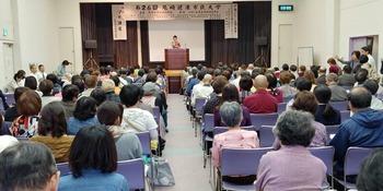 尼崎健康市民大学での講演