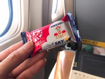 北海道から神戸へ_2