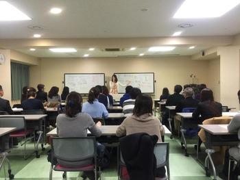 ISD個性心理学セミナー 神戸