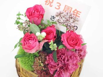 3周年のお花