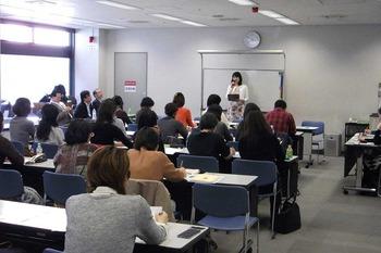 全日本薬膳食医情報協会「ステップアップ講習会」