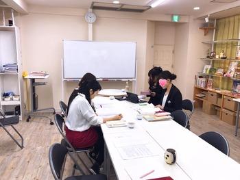 社労士研修_1