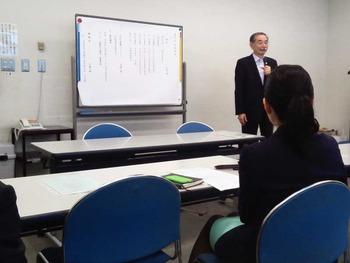 全日本薬膳食医情報協会理事会