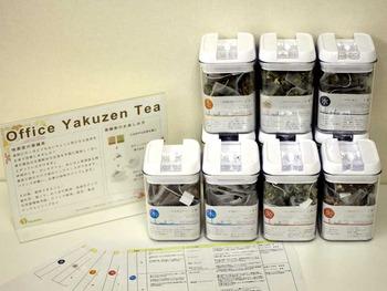 オフィス薬膳茶