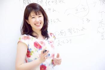 池田哲子の講義