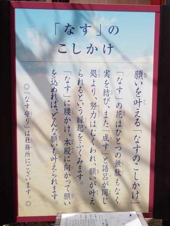 綱敷天満宮に合格祈願_7
