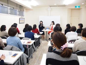 加藤茜愛&池田哲子コラボセミナー