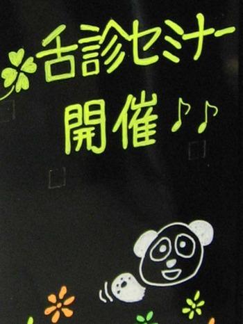 ワカヤ薬膳イベント_2