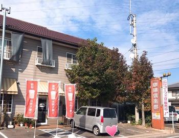 香川で薬膳インストラクター_8