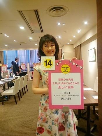 阪神百貨店での女子フェス_3