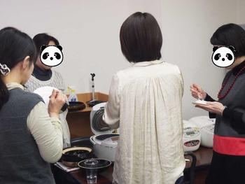 お米セミナー_8