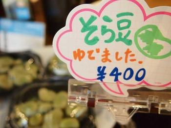 野菜ソムリエ_6