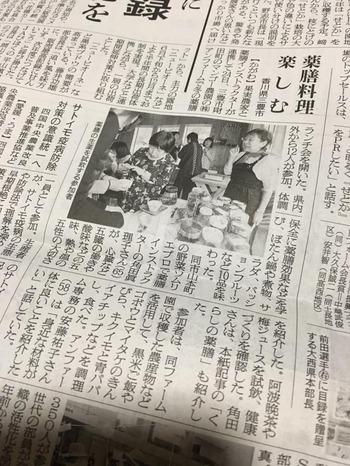 190130_農業新聞