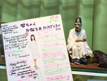 哲子の部屋_12