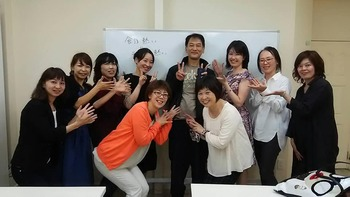 国際薬膳師12期生_1