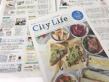 citylife_1