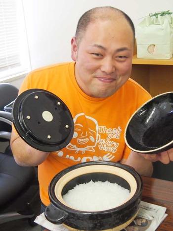 お米セミナー_2