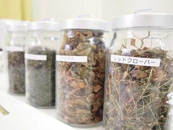 薬膳茶_1