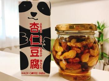杏仁豆腐とナッツのはちみつ漬け