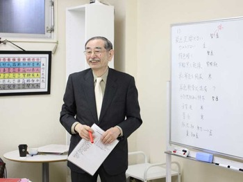 岡本先生の國際薬膳調理師セ