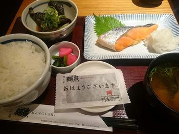 羽田空港で薬膳朝ご飯