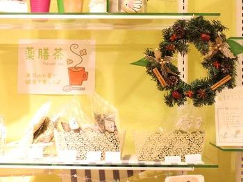 薬膳クリスマスリース_5