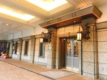 ホテルモントレエーデルホフ札幌で講演_1