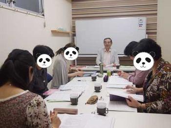 国際薬膳調理師試験対策セミ