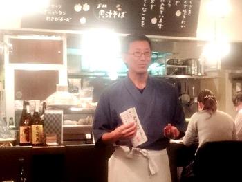 元町薬膳料理の会_2