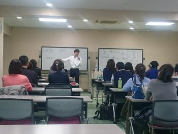 ISD個性心理学南光先生